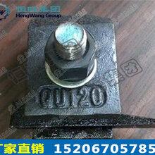 厂家生产压轨器高效率的焊接型压轨器价格低