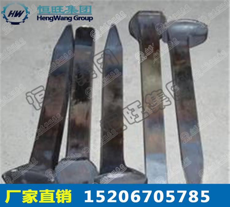 厂家供应铁路道钉矿用铁路专用的低价道钉
