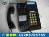 厂家生产HBZK-1型防爆电话机多功能的防爆电话机