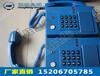 厂家生产HAK-2本质安全型防爆电话机高质量的防爆电话机价格低