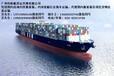 钦州国内水运到唐山的集装箱船运运输
