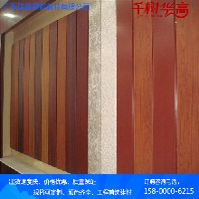 铝单板冲孔雕花板镂空造型幕墙外墙室内隔断厂家直销图片