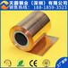 現貨C5191C5210彈片連接片磷銅帶五金加工沖壓磷銅帶耐磨耐腐蝕磷銅帶