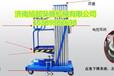 吉林秋季铝合金升降机大促销、8米铝合金升降机就选旭邦