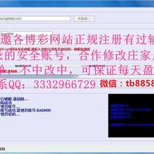 北京.赛.车P.K.10怎么稳赢软件下载图片
