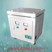 上海稳斌电器厂家直销公司SG隔离变压器各种型号欢迎选购