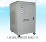 上海稳斌电器厂家直销SBW大功率稳压器