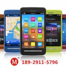 墨之源-手机保护片超薄油墨,盖板油墨,钢化膜彩色油墨图片