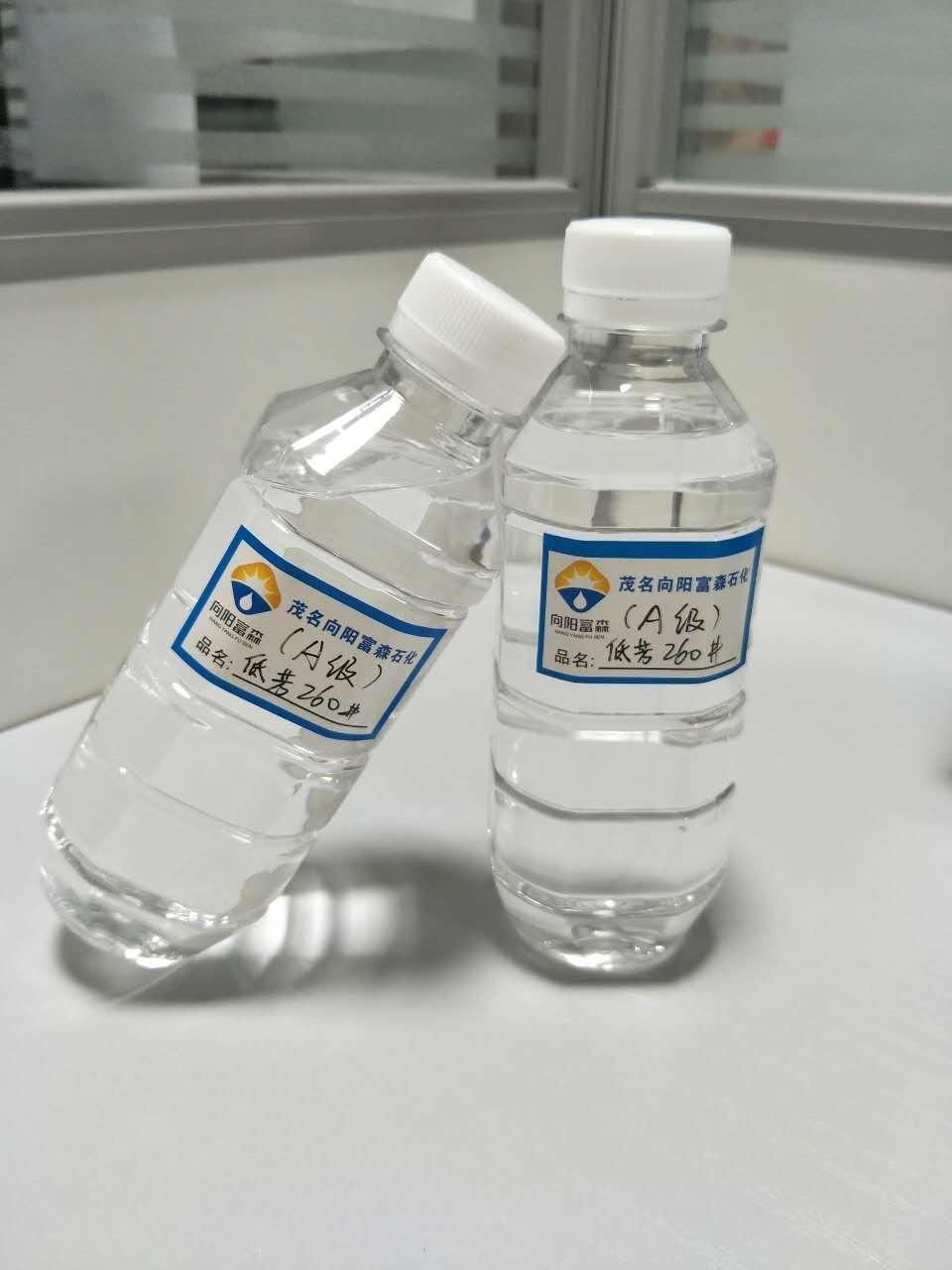 低价供应260号低芳溶剂油价格优惠质量保证