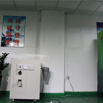 艾雷特國產鮮米機小型自用廠家直銷