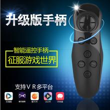 Keysco烈火VR手柄蓝牙手柄本公司私模专利产品图片