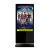 43寸立式单机版广告机科技馆广告机文化馆广告机
