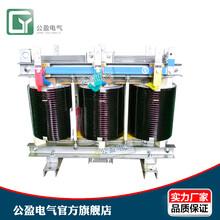 厂家供应新款三相干式变压器100kva现货三相变压器380v变220v图片