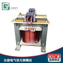 BK系列控制變壓器BK-700VA機床控制變壓器380v變220v圖片