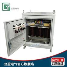 三相光伏升压变压器升压变压器270V转380V公盈供