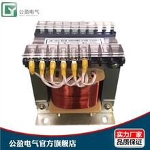 机床控制变压器JBK3-200VA380/220公盈供