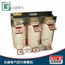上海电抗器厂家串联电抗器三相进线电抗器公盈供