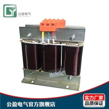 三相隔离变压器三相干式变压器三相变压器10kw公盈供