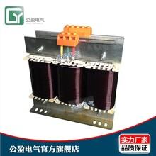 三相隔离变压器SG-10KVA380V变220V公盈供