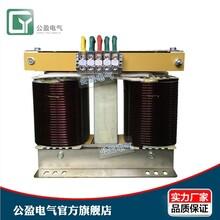 三相变单相变压器三相380V变单相220V斯考特变压器