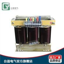 三相干式隔离变压器三相变压器12kw200伏电压公盈供
