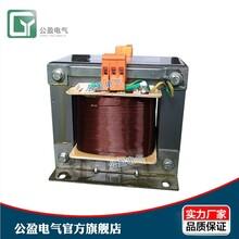 控制变压器BK-500va380v变220v转48v36
