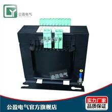 公盈供JBK5-800va机床控制变压器单相隔离变压器