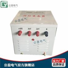 上海行灯变压器JMB-1000VA380转220变36V