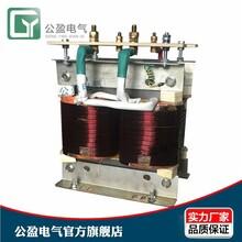 单相隔离变压器BK-15KVA380V变220V转110V