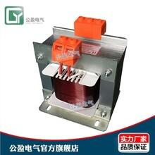 BK控制变压器数控机床隔离变压器380V变220V公盈供