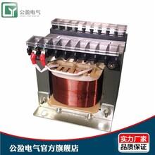 控制变压器JBK3-400VA苏州单相隔离变压器公盈供