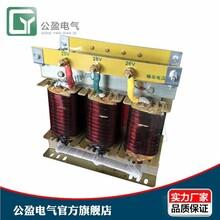 光伏隔离变压器三相光伏变压器三相光伏升压变压器公盈供