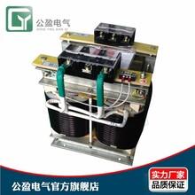上海隔离变压器价格上海隔离变压器报价变压器多少钱公盈供
