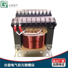 上海控制变压器价格控制变压器批发价BK控制变压器公盈供