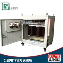 上海三相变压器市场价上海三相变压器价格变压器售价公盈供