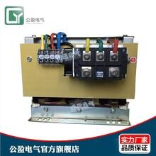 整流变压器24v直流变压器整流变压器型号及参数公盈供