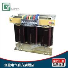 安全隔离变压器三相干式隔离变压器SG-15KVA公盈供