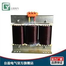 SG-12KW380V变220V三相隔离变压器公盈供