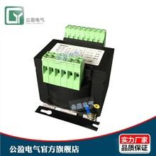 JBK控制变压器_JBK5机床变压器_单相控制变压器_公盈供