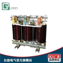 三相四线变压器_上海三相变压器厂家_优质变压器供应商_公盈供