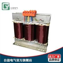 三相伺服变压器_伺服电机配套变压器_伺服电机变压器_上海公盈