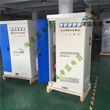 电梯稳压器_电梯专用三相稳压器_380V电梯稳压器_上海公盈