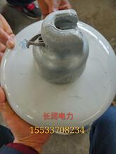 银川电力绝缘子生产批发XP-70,XWP-70,P-1025