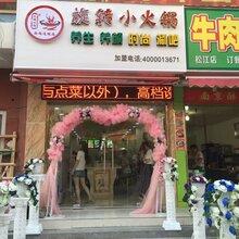 上海旋转火锅麻辣烫回转寿司设备图片