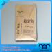 邁吉森熱穩定劑鉛鹽穩定劑YQ102