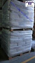 稳定剂硬脂酸钙