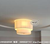 酒店客房灯具,客房吸顶灯,客房布艺吸顶灯,星级酒店客房灯具定制