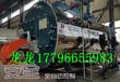泸水福贡县燃气锅炉热水锅炉,祥云宾川燃气热水锅炉工厂图片高热效99.8%