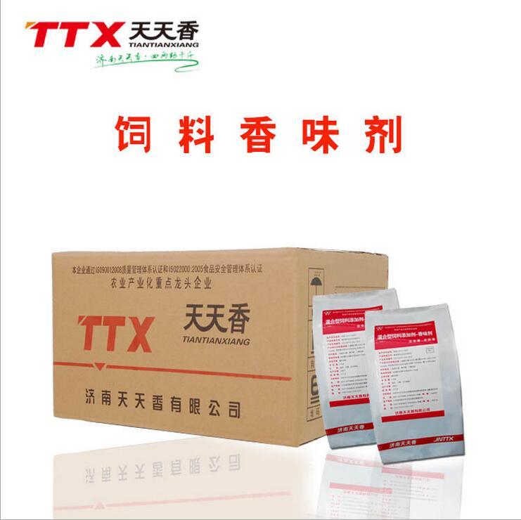 天天香大蒜素饲料调味剂诱食保健剂增香剂