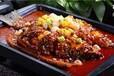 苏州万州烤鱼培训、重庆烤鱼学习、诸葛烤鱼培训、江味源小吃培训